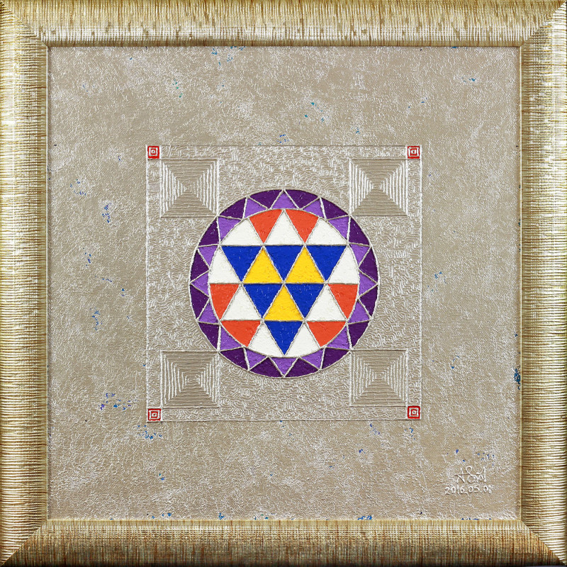 The Personal Yantra for Mr. Anatoliy Drobakha