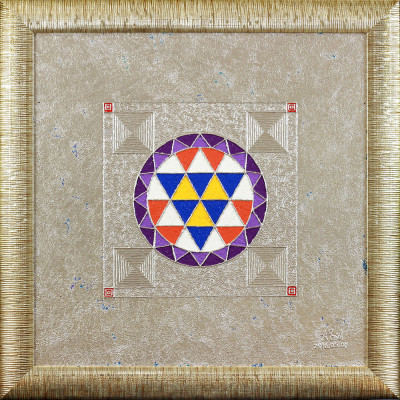The Personal Yantra for...
